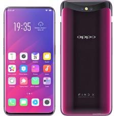 Oppo Find X (256G)